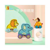 VIGA/唯嘉拖拉玩具儿童拉线学步神器1-2岁婴儿宝宝牵引手拉玩具车