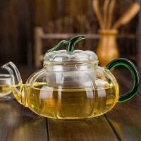耐热玻璃泡茶壶玻璃过滤花茶壶绿叶南瓜茶壶普洱功夫红茶具过滤冲茶器泡茶器