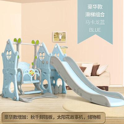 20190131090356474滑滑梯秋千组合儿童室内家用幼儿园宝宝游乐场小型小孩多功能玩具