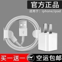 iphone11�O果充�器x手�C�源�m配器PD�W充18w快充xsmax正品7plus加�L2米����pro一套xr�晤^5s