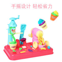 橡皮泥模具工具套装儿童彩泥手工泥面条机冰淇淋粘土玩具女孩