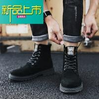 新品上市秋冬马丁靴男6cm高邦真皮韩版8cm潮流男士cm内增高工装靴子
