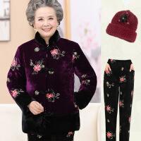 中老年人女装棉衣冬装奶奶装套装加绒棉袄棉裤老太太唐装加厚衣服