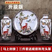 陶瓷花瓶三件套装饰挂盘景德镇瓷器客厅现代新中式家居装饰品摆件