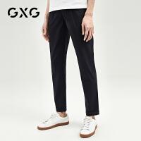 GXG男装 秋季男士时尚青年都市修身直筒藏青色休闲长裤男