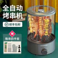 利仁家用电烧烤炉羊肉串自助烤串机烤肉炉自动旋转室内无烟小型