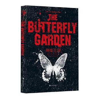 蝴蝶花园(pdf+txt+epub+azw3+mobi电子书在线阅读下载)