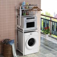 阳台洗衣机置物架上方储物架 高度可调厨卫浴滚筒上方防水晒储物收纳多层架