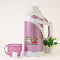 家用学生暖壶热水瓶保温壶玻璃内胆暖瓶加 厚塑料外壳3.2L8