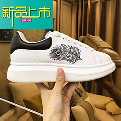 新品上市19春新款男鞋真皮刺绣羽毛厚底系带洋气店小白鞋 白色羽毛  新品上市,1件9.5折,2件9折