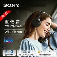 包邮 Sony/索尼 WH-XB700 头戴式 无线 蓝牙耳机 重低音 电脑 手机 耳麦 男 女生 通用 手机耳机 X