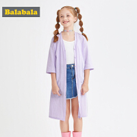 巴拉巴拉童装女童外套儿童新款夏装中大童轻薄透气空调服长款