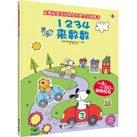 尤斯伯恩英国幼儿经典全景贴纸书・1234来数数