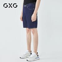 GXG男装 时尚潮流深蓝色基础款休闲牛仔短裤五分裤男夏