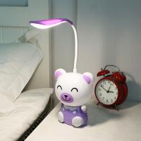台灯护眼少女心大学生宿舍书桌学习充电式儿童卧室小夜灯