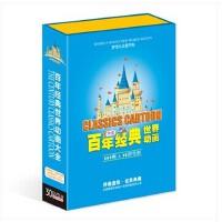 迪士尼百年经典世界动画950集18部电影30DVD-9终极套装完美典藏全球喜剧性收视率之首