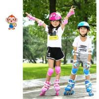 溜冰鞋儿童全套装男女旱冰轮滑鞋直排轮3-4-5-6-8-10-12岁