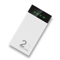 大容量充电宝M20000手机通用型快冲闪充移动电源薄毫安