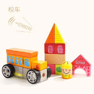 [当当自营]特宝儿1岁宝宝学校发声玩具婴幼儿拼装积木玩具 150177