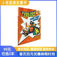 英文原版 Kung Pow Chicken Bok! Bok! Boom! 宫保鸡丁2:咯!咯!嘣!