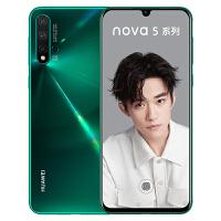 【当当自营】华为 Nova5 全网通8GB+128GB 绮境森林 移动联通电信4G手机 双卡双待