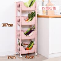 厨房置物架落地多层蔬菜用品用具小百货收纳神器移动带轮子省空间
