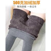 打底裤女冬季加绒加厚东北外穿大码200斤螺纹竖条一体保暖裤