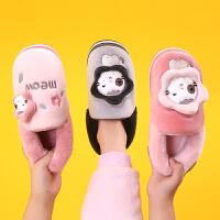 包跟棉拖鞋女童男童秋冬可爱卡通宝宝小孩子公主家居儿童棉鞋新款