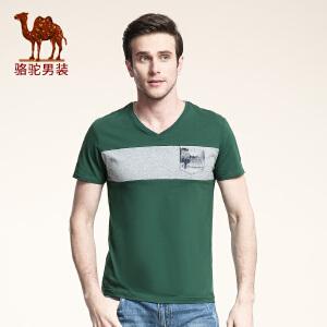 骆驼男装 夏季新款微弹V领撞色棉质修身商务休闲短袖T恤衫男