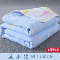 婴儿浴巾棉纱布洗澡抱被吸水儿童空调被毛巾被子宝宝盖毯