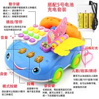 婴幼儿拖线学步录音电话早教儿童玩具仿真音乐电话机女宝宝