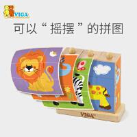 VIGA/唯嘉拼图儿童立体3d积木1-2-3岁宝宝早教益智木制质拼装玩具