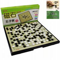 儿童15路五子棋初学者盒装大号磁性便携棋盘套装黑白棋子小学生五子棋
