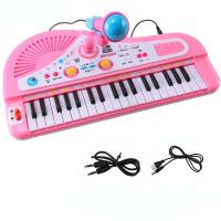 可充电音乐拍拍鼓电子琴婴儿童早教玩具小钢琴男女孩01-2-3岁