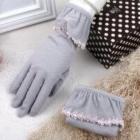 防晒手套 防滑UV女薄短款 棉质手套 开车遮阳棉质蕾丝手套