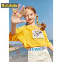 【3件4折价:47.6】巴拉巴拉女童T恤短袖中大童新款夏装童装儿童纯棉印花上衣潮
