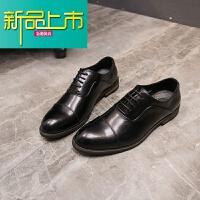 新品上市缘潮 秋冬男士系带皮鞋职业商务英伦风增高鞋型师婚礼鞋男