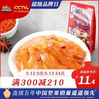 【�M�p】【三只松鼠_牛蹄筋90g】四川特�a肉脯香辣�u味小吃零食牛筋零食