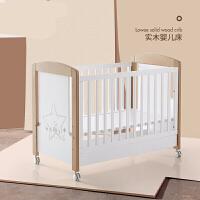 婴儿床实木拼接大床涂层新生摇篮宝宝bb床