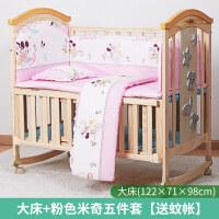 婴儿床实木无漆儿童摇篮床环保多功能宝宝床新生儿bb床拼接大床