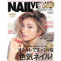 [现货]日版 美甲杂志 NAIL VENUS 2015年12月号