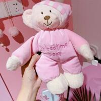韩风软妹可爱少女娃娃创意毛绒粉色小熊玩偶表白安抚生日礼物女生 粉色帽子小熊 30厘米-39厘米