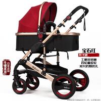 高景观婴儿推车可坐躺折叠冬夏四轮减震宝宝手推车
