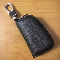 汽车钥匙包扣小巧创意迷你大众锁匙包小车智能遥控包约男女 黑色 真皮(A款)