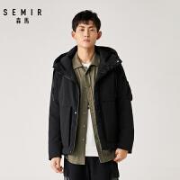 森马短款羽绒服男年轻冬季刺绣新款大口袋外套工装风上衣青少年潮