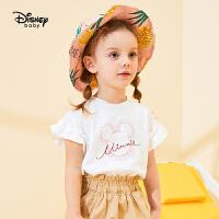 【2件3折价:41.7】迪士尼童装女童儿童宝宝纯棉花边短袖T恤洋气时尚上衣春夏新款
