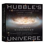 """""""哈勃""""的宇宙:伟大发现及的影像"""