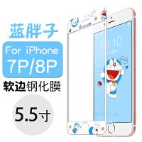 iphone8卡通�化膜�O果7plus手�C彩膜6s可�矍�H全屏保�oi6�{米�