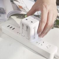 旅行用品通用转换插头日本英标欧标德标港版版泰国韩版电源器插座出国 双usb 纯白