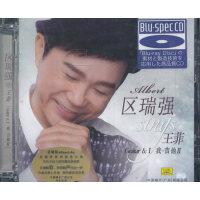 区瑞强唱王菲(蓝光CD)